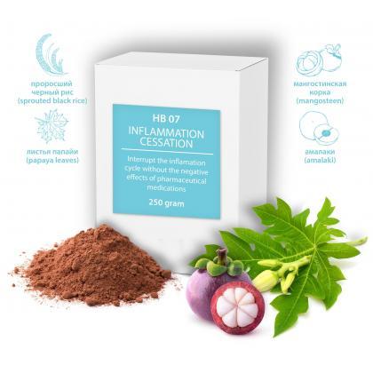 Adaptogen HB 07: Inflammation cessation