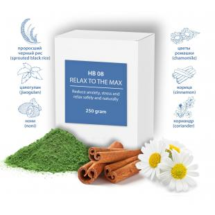 Adaptogen HB 08: Relax to the max