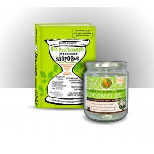 Dr. Mujibur's Book Vantage Coconut Oil (Organic)